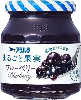 アヲハタ 砂糖不使用 250g まるごと果実 ブルーベリー