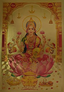 Goddess Lakshmi/Goddess of Wealth/Laxmi MATA/Maha Lakshmi Poster Size 8.5