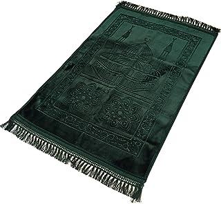 Unmovable Prayer Mat Larg Size 80 * 120 cm,Green