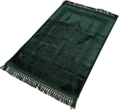 Unmovable Prayer Mat Larg Size 80 * 120 cm,Green