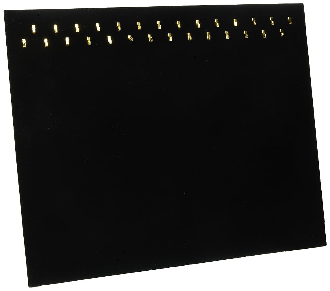 SE JD161NS 28-Hook Black Velvet Easel Display Board