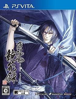 薄桜鬼 鏡花録 - PS Vita
