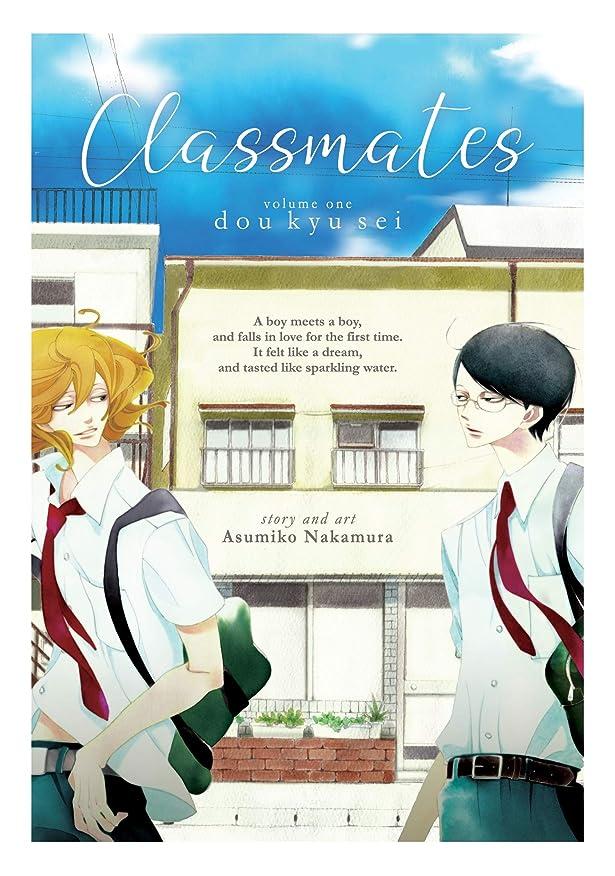 一晩帽子額Classmates 1: Dyo Kyu Sei