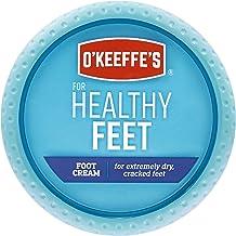 كريم قدم او كيفيز لاقدام صحية, K0320001 , , 1 - Pack, , ازرق,, 1
