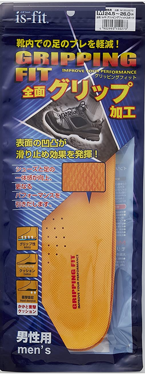 長くする粘着性従うis-fit グリッピングフィット インソール 男性用 M 24.5~26.0cm