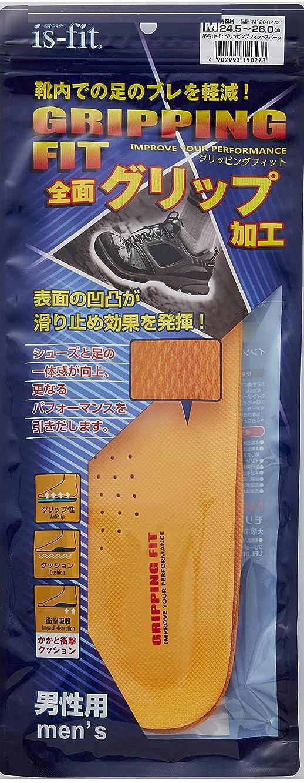 誘発するスカーフ束is-fit グリッピングフィット インソール 男性用 M 24.5~26.0cm