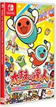 Taiko No Tatsujin (English) - Nintendo Switch photo
