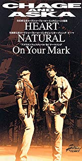 HEART/NATURAL/On Your Mark