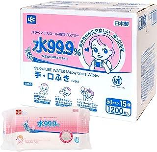 純水99.9% ウェットシート 手・口ふき 80枚×15個 (1200枚) 日本製