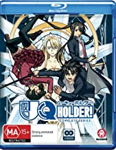 Uq Holder Complete Series (Blu-ray)