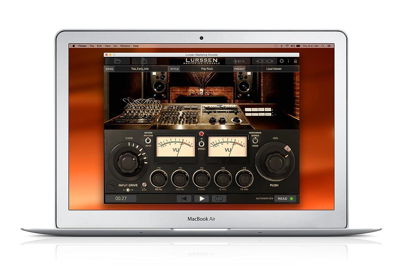 ふけるコイン平凡IK Multimedia Lurssen Mastering Console 高性能マスタリングツール【国内正規品】