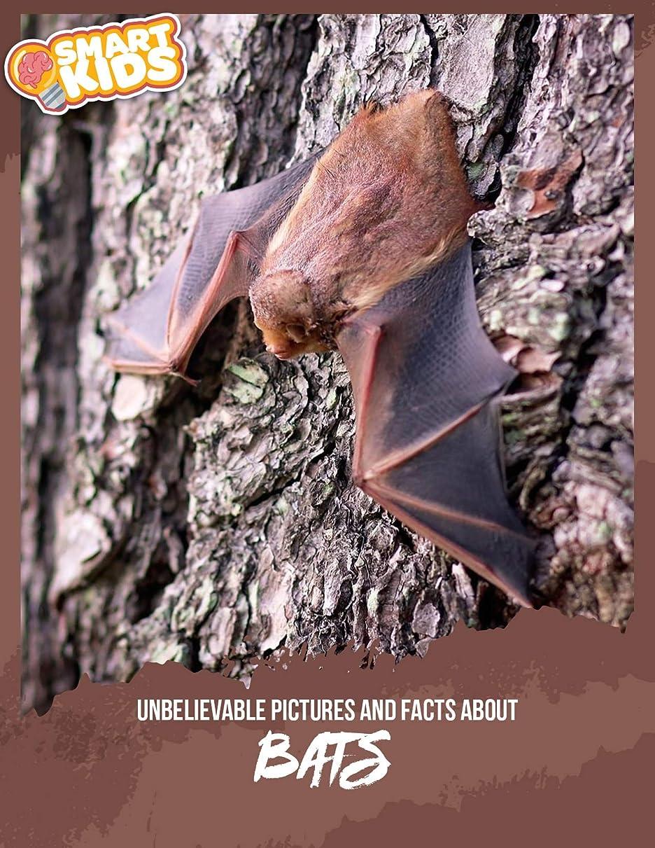 別々にまたねうぬぼれたUnbelievable Pictures and Facts About Bats (English Edition)