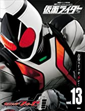 表紙: 仮面ライダー 平成 vol.13 仮面ライダーフォーゼ (平成ライダーシリーズMOOK) | 講談社