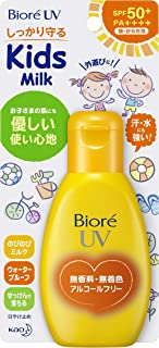 Japan Health and Personal Care - Biore smooth UV carefree kids milk 90gAF27