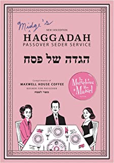 The Marvelous Mrs. Maisel Limited Edition Passover Haggadah by Maxwell House Coffee