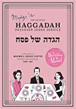 Best free passover hagadah Reviews