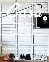 Casa BRUTUS(カーサ ブルータス) 2019年 4月号 [収納上手] [雑誌]