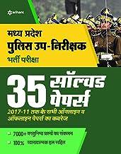 Madhya Pradesh Police Sub Inspector Purush/Mahila 35 Solved Papers 2020