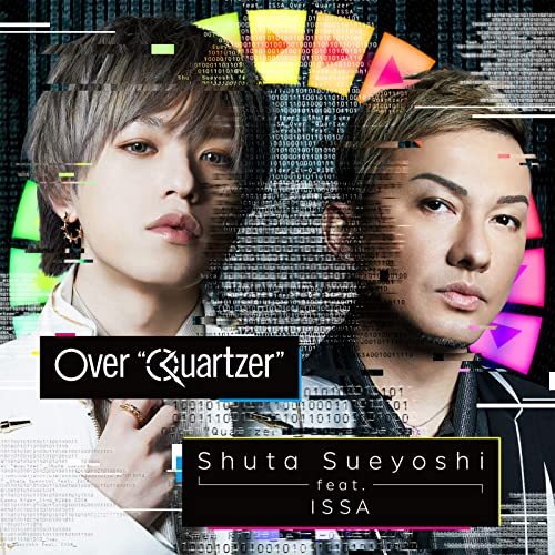 "Over ""Quartzer"""