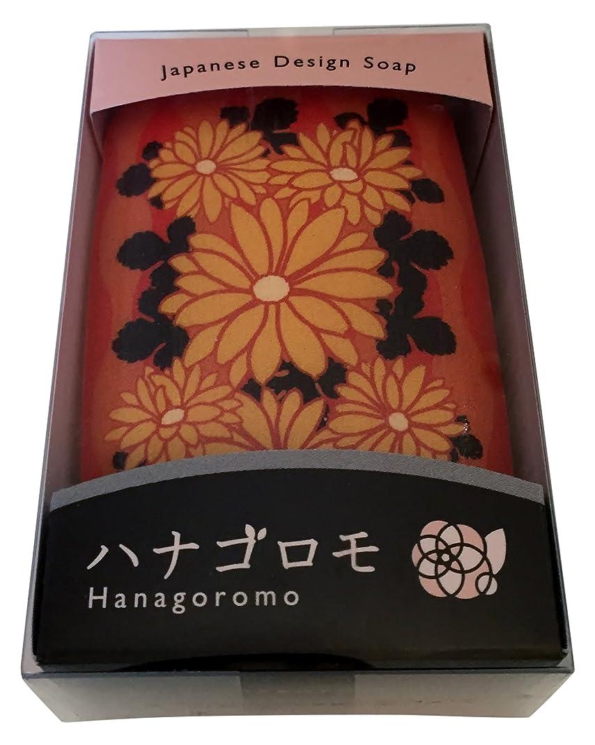 中止します開示する臭いアートソープ ハナゴロモ菊