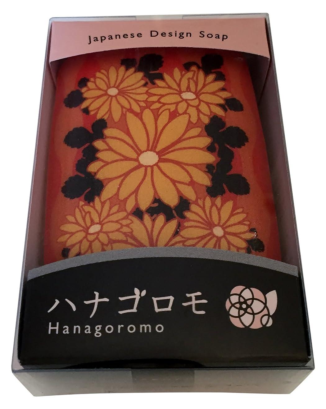 インタラクション潜在的なボールアートソープ ハナゴロモ菊