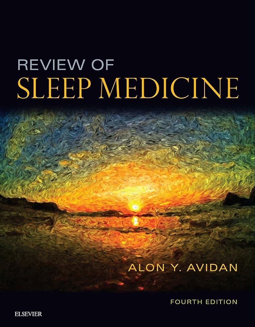 遷移れる月面Review of Sleep Medicine E-Book (English Edition)