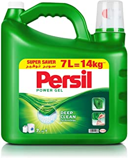 Persil Power Gel Liquid Laundry Detergent For All Washing Machines - 7 Litres, with 2X Power vs Powder, Deep Clean Technol...