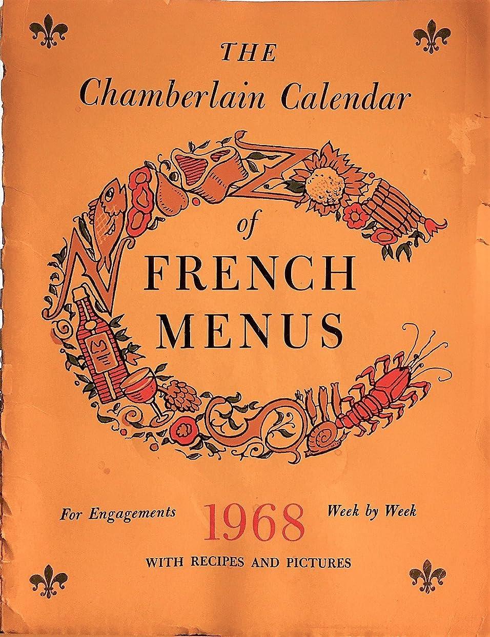 家事結び目解くThe Chamberlain calendar of French menus;: With recipes and pictures,