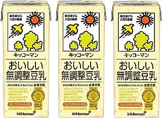 キッコーマン おいしい無調整豆乳 200ml ×3本