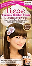 KAO Liese Soft Bubble Hair Color (Chestnut Brown)