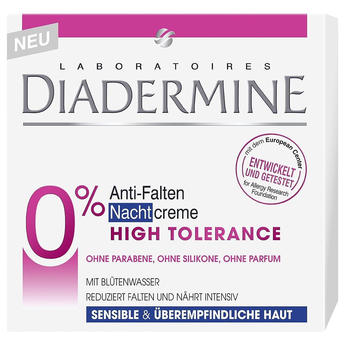 骨劣る苦痛Diadermine Anti-Falten Nachtcreme High Tolerence 50ml/Reduziert Falten und n?hrt intensiv/für sensible und überempfindliche Haut
