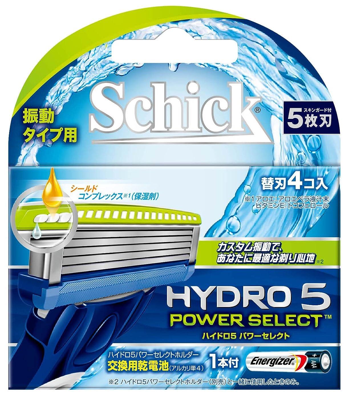 頭トライアスリートトークンシック ハイドロ5 パワーセレクト 替刃(4コ入)
