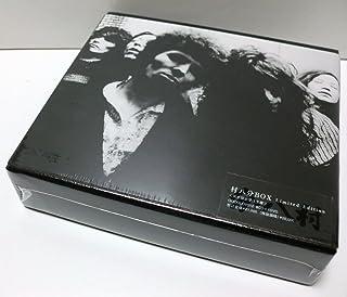 村八分ボックス[Limited Edition](DVD付)