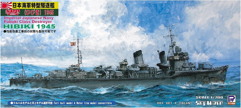 Skywave 1 700 IJN Destroyer Hibiki Class Kit 1945 Fubuki Model Max free shipping 50% OFF