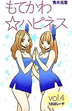 Amazon.co.jp: 青木光恵: 本