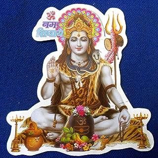 Blessing Lord Shiva : Hindu God Sticker Size 4.5