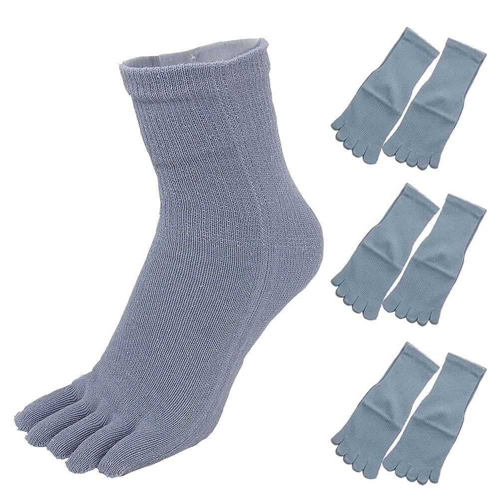 晩餐眠いです見分けるUSK STORE レディース シルク混 絹 5本指 ソックス 3足組 重ね履き用 靴下 保温 抗菌 通気性バツグン (ブルーグレー)