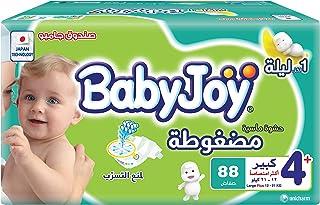 BabyJoy Compressed Diamond Pad, Size 4+, Large+, 12-21 kg, Jumbo Box, 88 Diapers