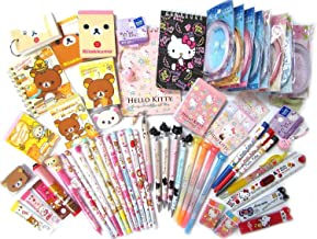 San-X 10 of Assorted School Supply Stationary Set (10 Items Will Be Randomly Selected from The Image Shown)