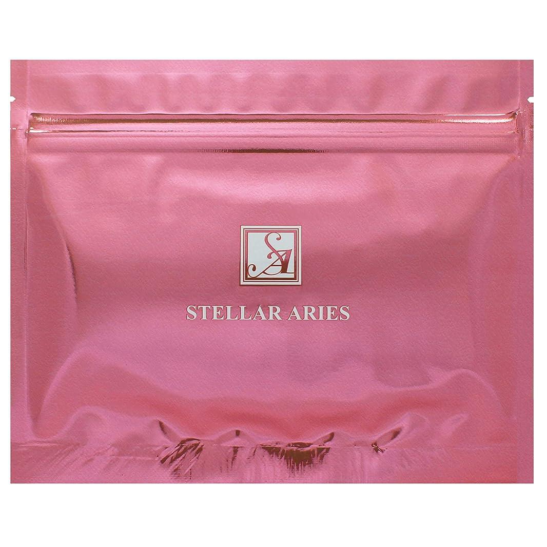 朝ごはん周り放射性ステラアリエス 化粧水 国産 プラセンタ 1.0ml×30包 個包装