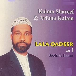 Best audio kalma shareef Reviews