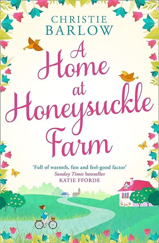 保証金掃除紫のA Home at Honeysuckle Farm: A gorgeous and heartwarming summer read (English Edition)
