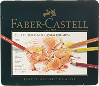 ファーバーカステル Faber-Castell ポリクロモス 油性色鉛筆 24色(缶入) FC110024