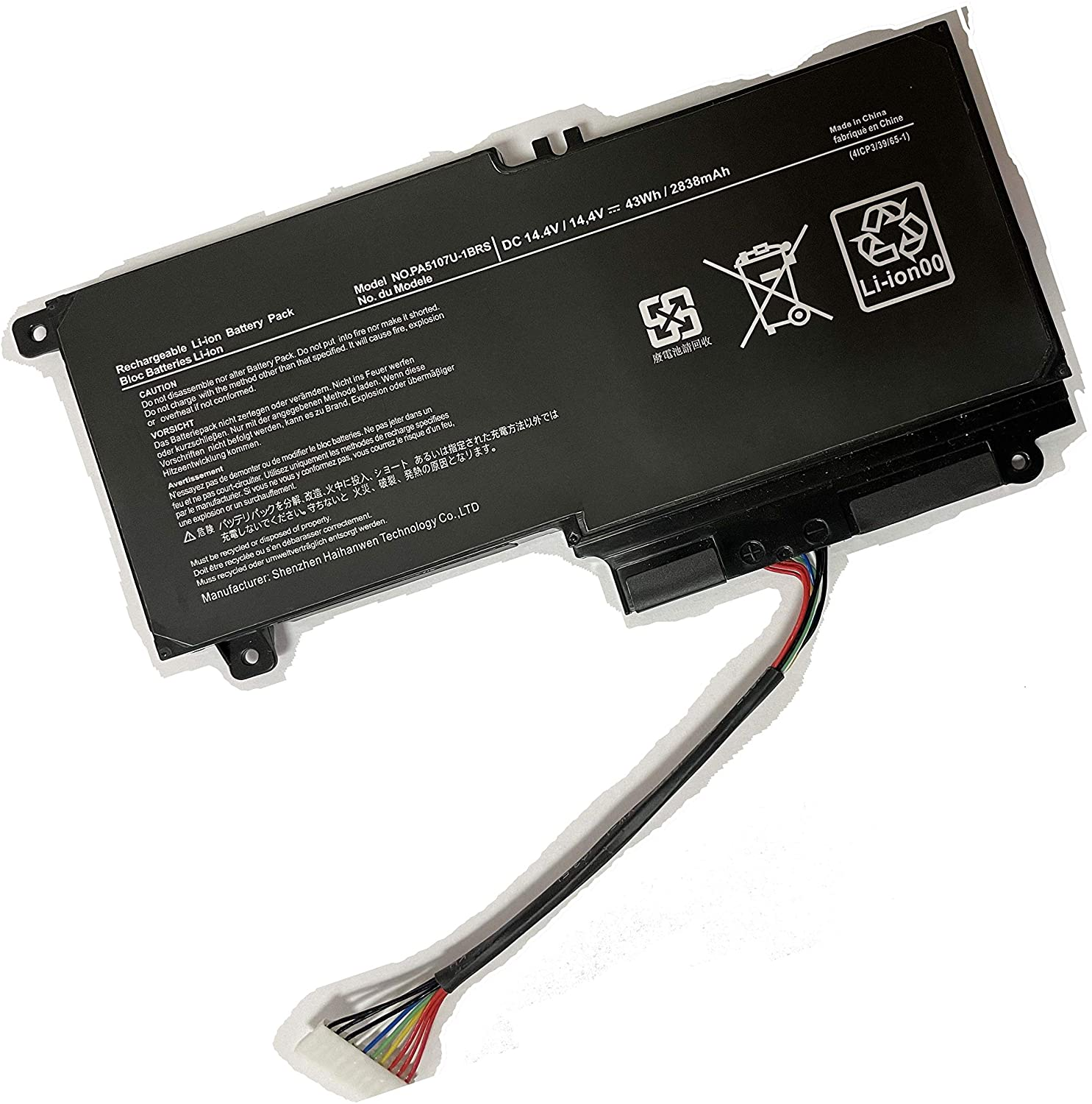 New Shipping Free Powerforlaptop Laptop Battery Compatible S55- Satellite Max 75% OFF with S55