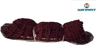 Winart All Cotton 18'x2' One Side Tape Badminton Net Junior Size