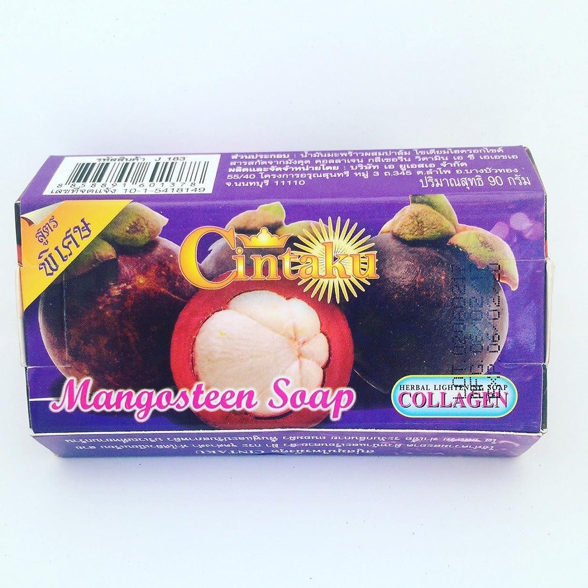 良さキャストハンドブックCintaku マンゴスチン ソープ コラーゲン配合 90g 1個 Mangosteen Soap COLLAGEN