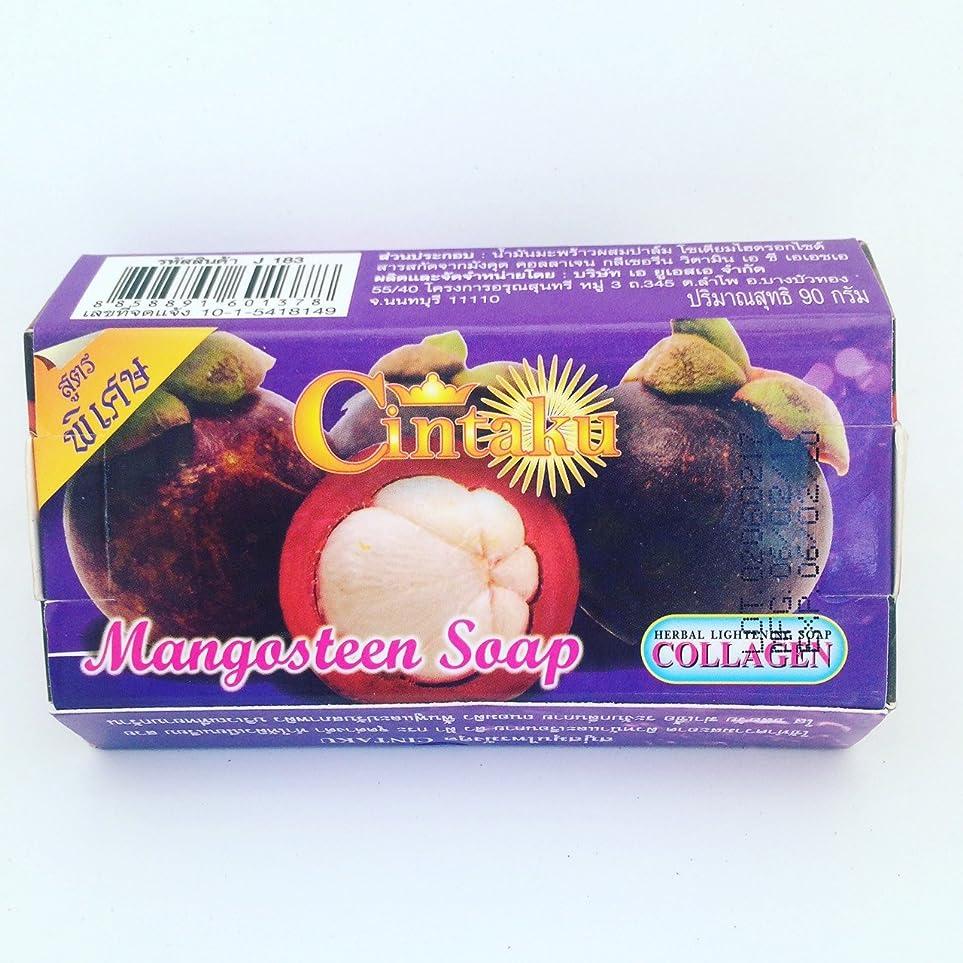 奴隷オールお世話になったCintaku マンゴスチン ソープ コラーゲン配合 90g 1個 Mangosteen Soap COLLAGEN