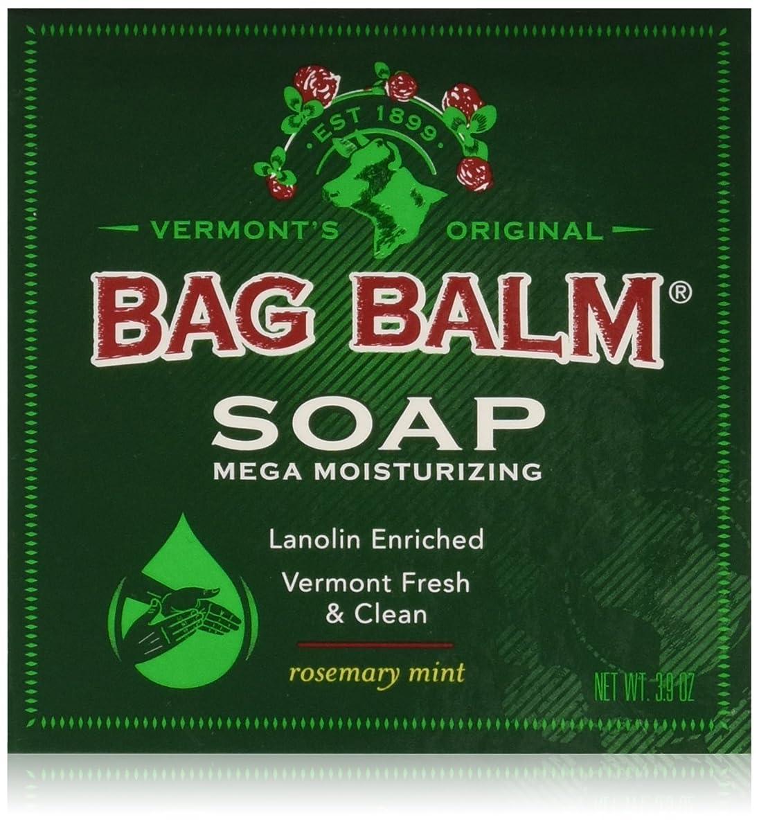 呼びかける減る入り口バッグバームの新作 メガモイスチャライジングソープ 3.9オンス 乾燥したお肌にモイスチャライズ石鹸