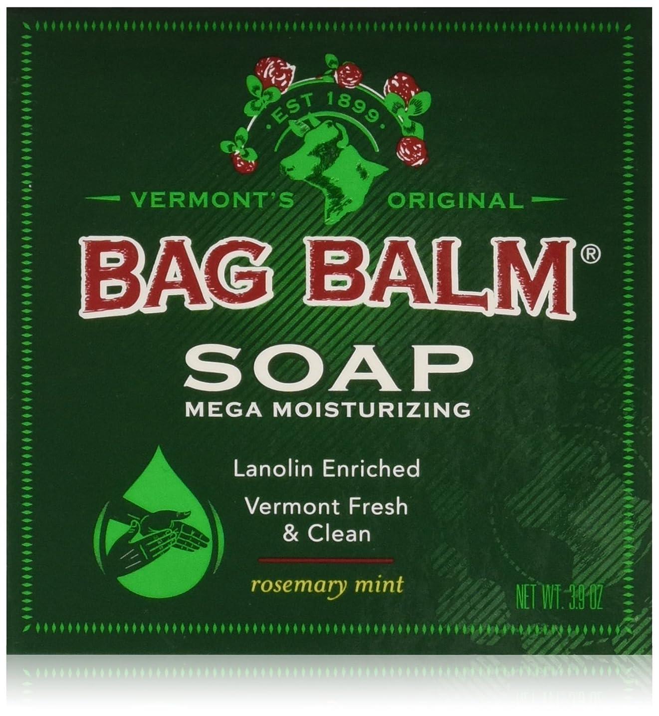 けがをする良心科学バッグバームの新作 メガモイスチャライジングソープ 3.9オンス 乾燥したお肌にモイスチャライズ石鹸