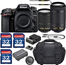 Nikon D7500 DSLR Camera with AF-S 18-140mm VR Lens & 70-300mm ED Lens + 3 Memory Card Bundle
